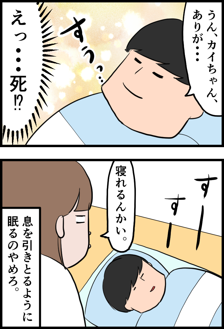 f:id:onigiri00onigiri:20200616170752j:plain