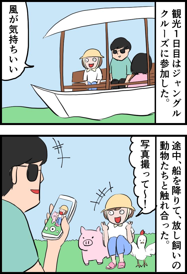f:id:onigiri00onigiri:20200618111741j:plain