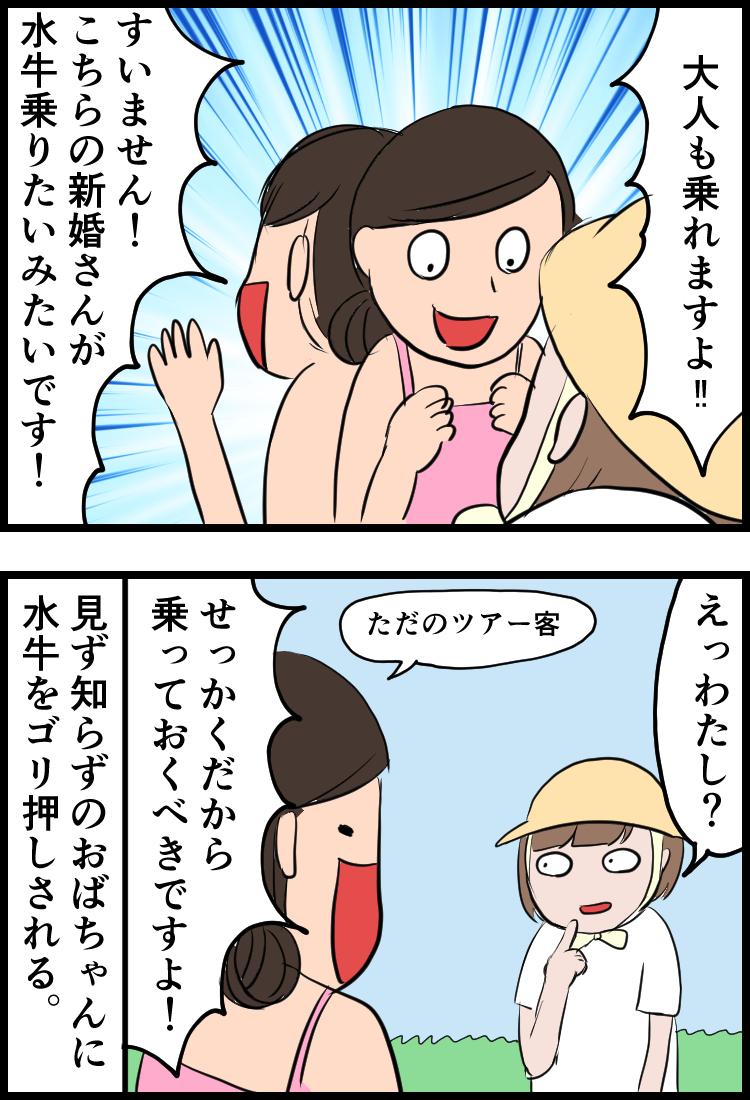 f:id:onigiri00onigiri:20200618111818j:plain