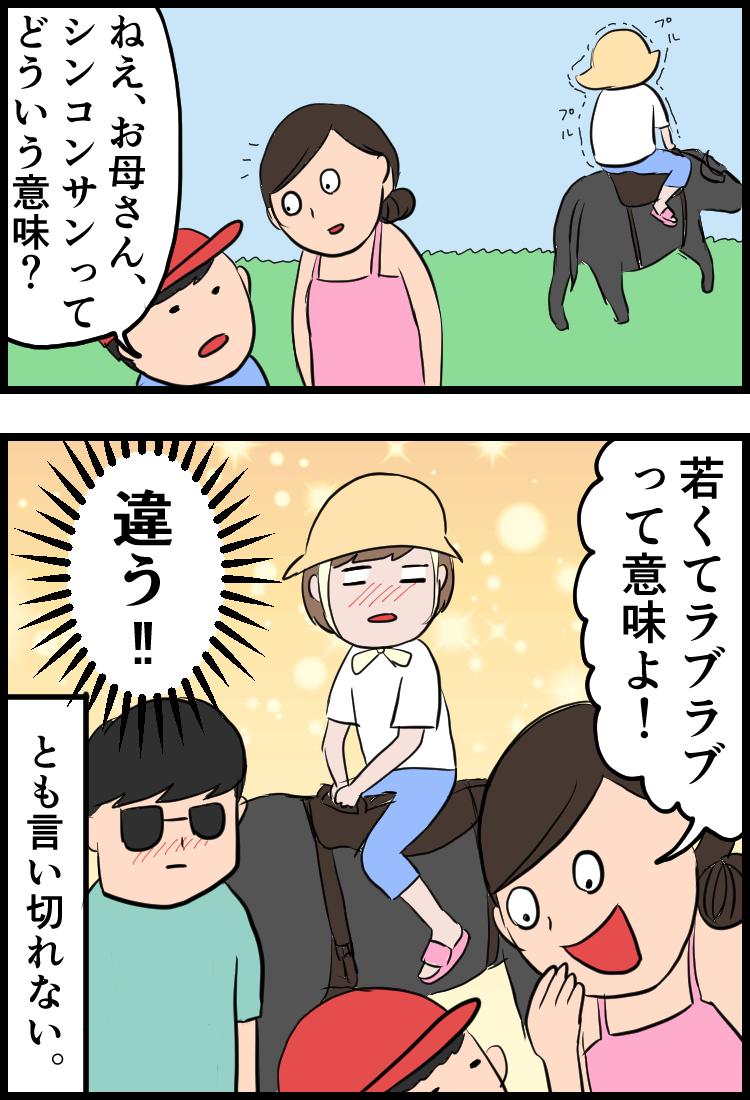 f:id:onigiri00onigiri:20200618111834j:plain