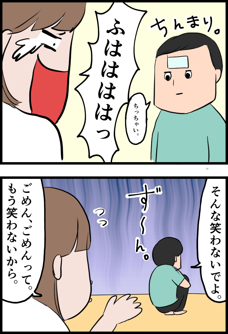 f:id:onigiri00onigiri:20200619101803j:plain