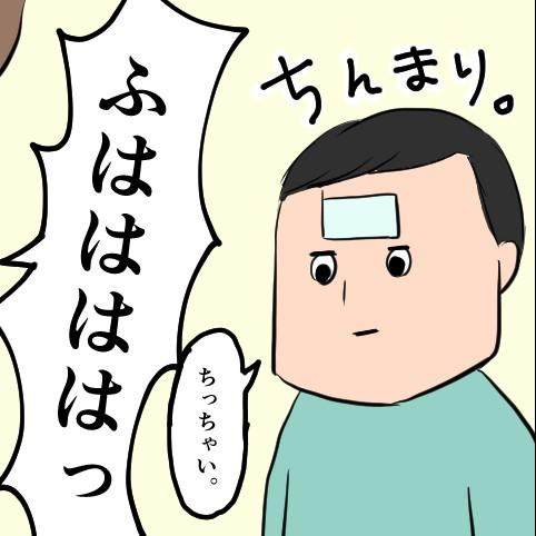 f:id:onigiri00onigiri:20200619125454j:plain