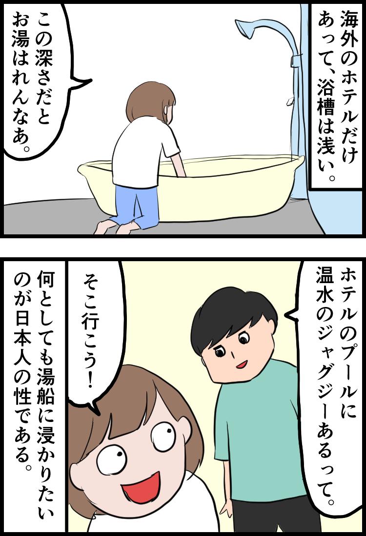 f:id:onigiri00onigiri:20200619163214j:plain