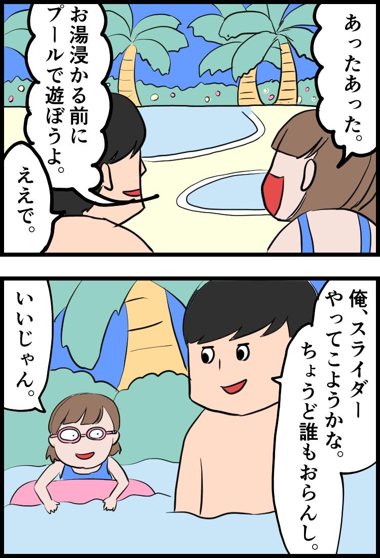 f:id:onigiri00onigiri:20200619163255j:plain
