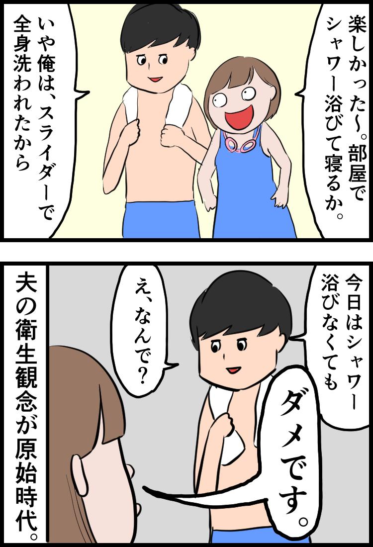 f:id:onigiri00onigiri:20200619163326j:plain