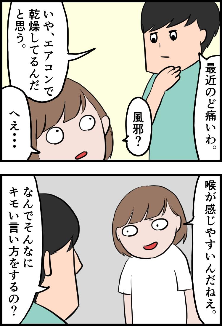 f:id:onigiri00onigiri:20200621150601j:plain