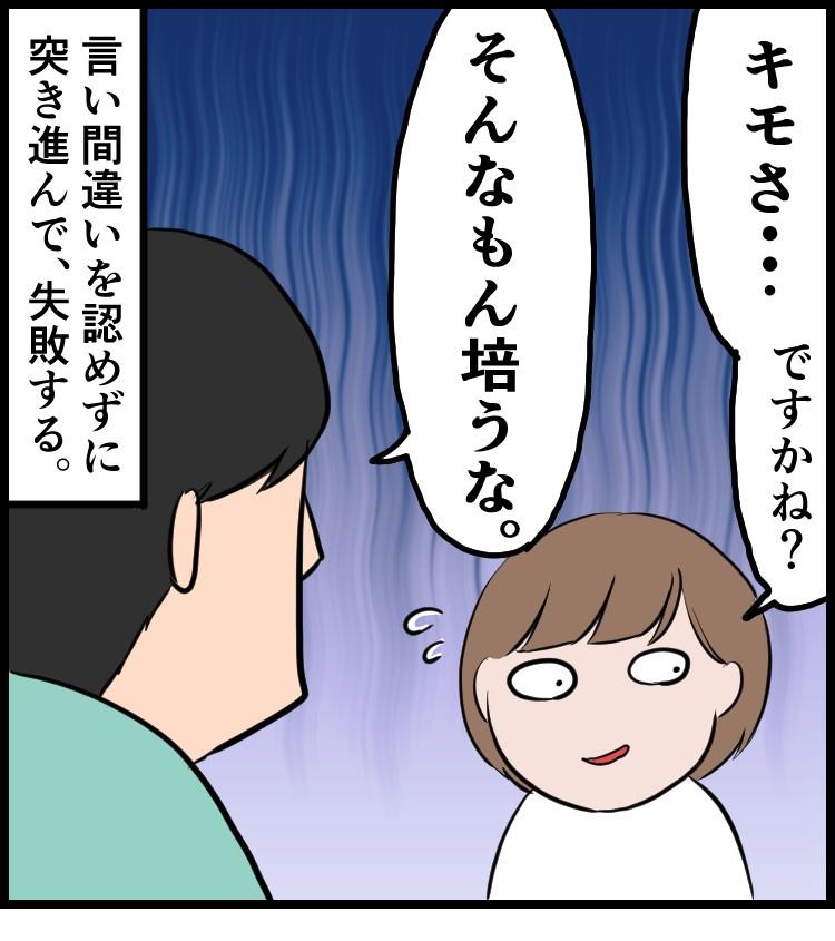 f:id:onigiri00onigiri:20200621150636j:plain