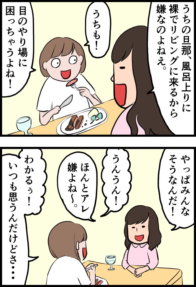 f:id:onigiri00onigiri:20200622151900j:plain