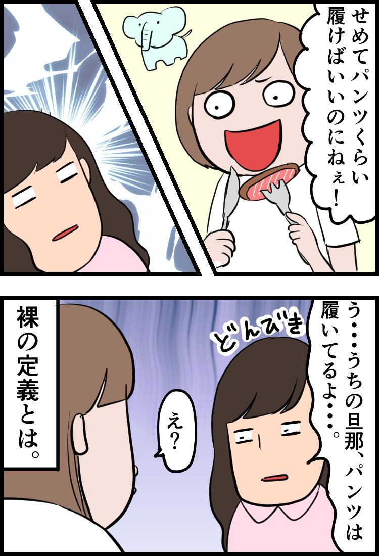 f:id:onigiri00onigiri:20200622151918j:plain