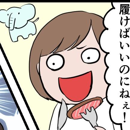 f:id:onigiri00onigiri:20200622154151j:plain