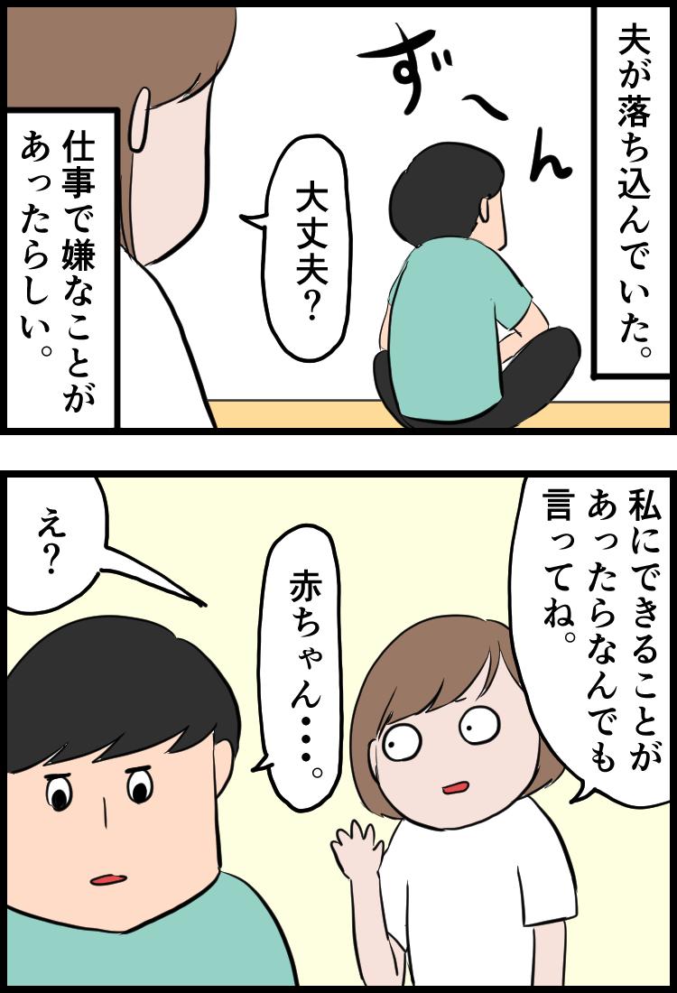 f:id:onigiri00onigiri:20200623151252j:plain