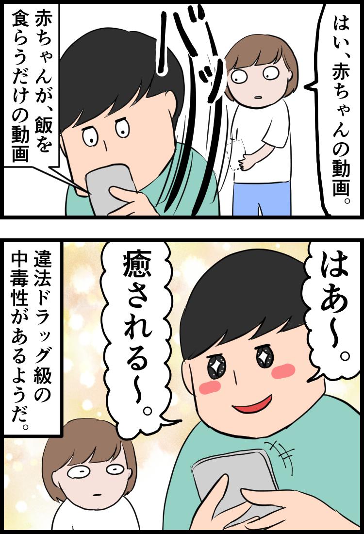 f:id:onigiri00onigiri:20200623151406j:plain
