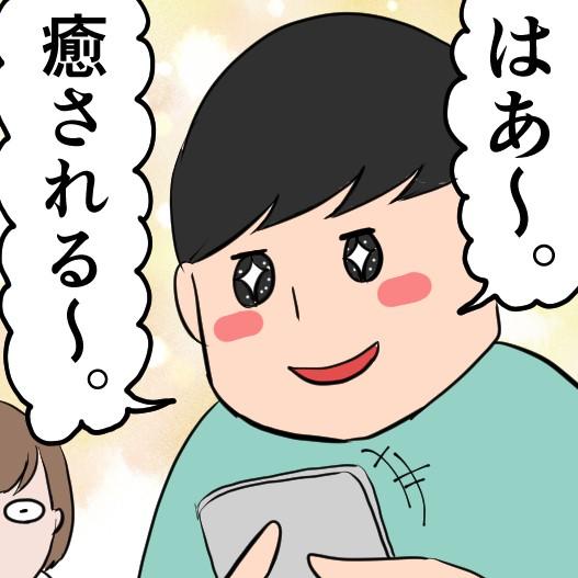f:id:onigiri00onigiri:20200623151909j:plain