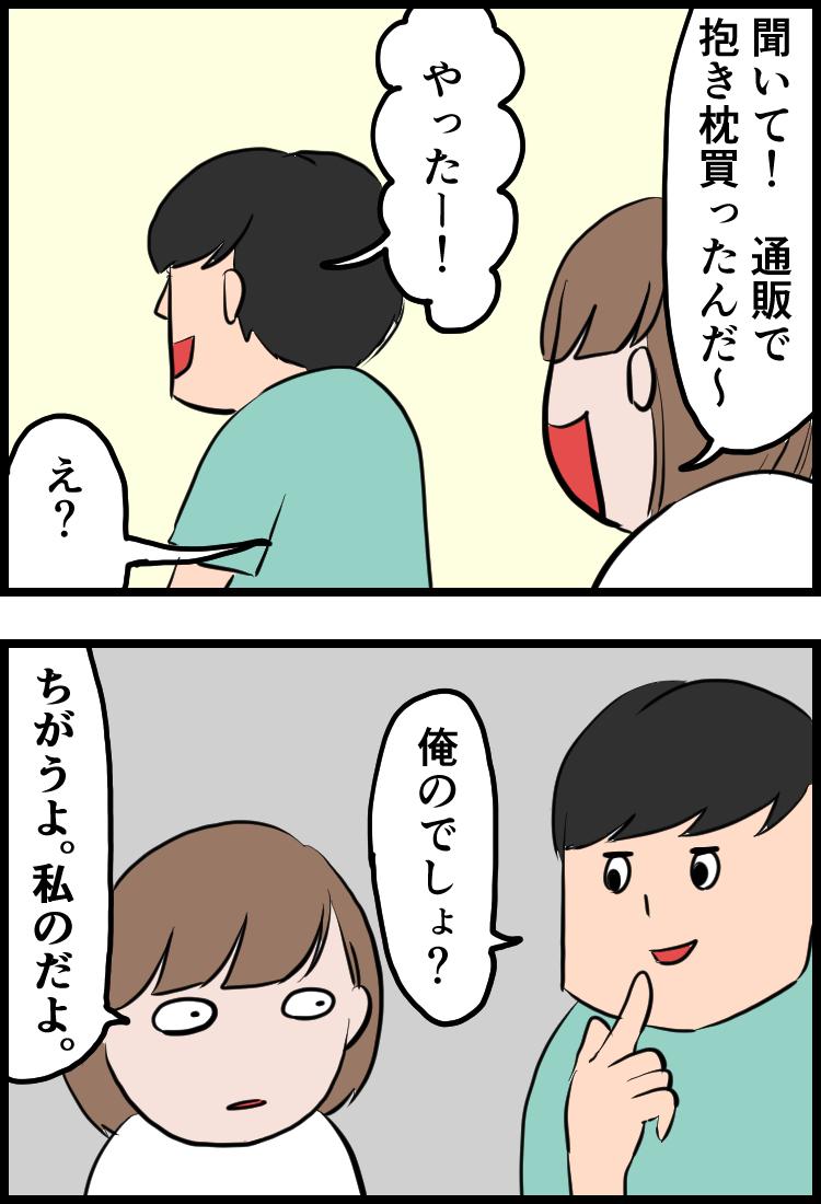 f:id:onigiri00onigiri:20200624145546j:plain