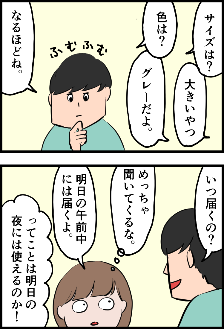 f:id:onigiri00onigiri:20200624145600j:plain