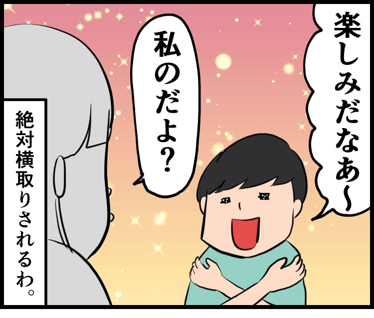 f:id:onigiri00onigiri:20200624145615j:plain
