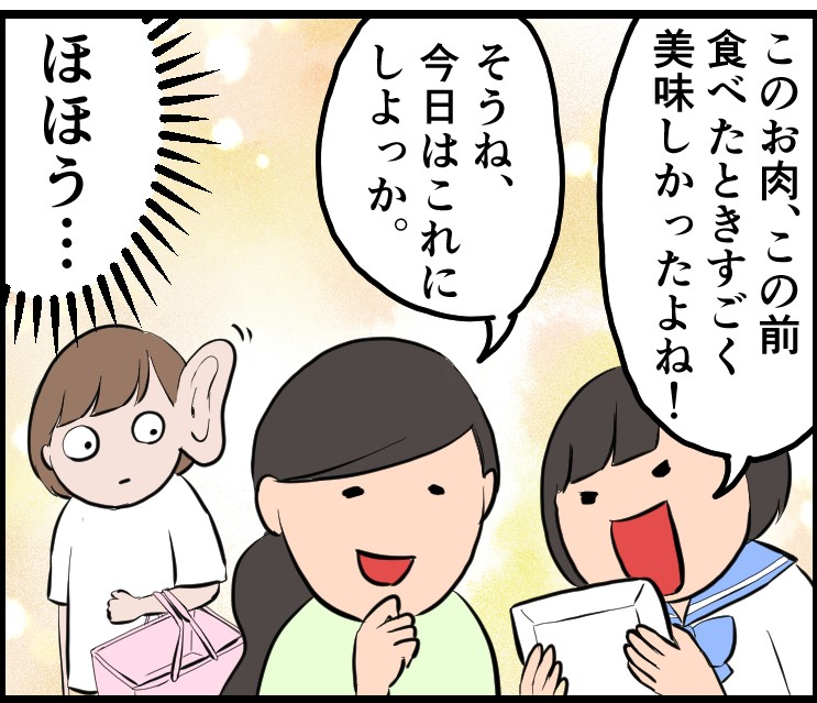 f:id:onigiri00onigiri:20200625150442j:plain