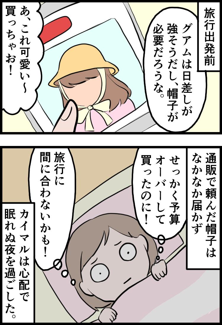 f:id:onigiri00onigiri:20200626134719j:plain