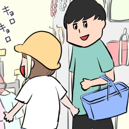 f:id:onigiri00onigiri:20200626135154j:plain