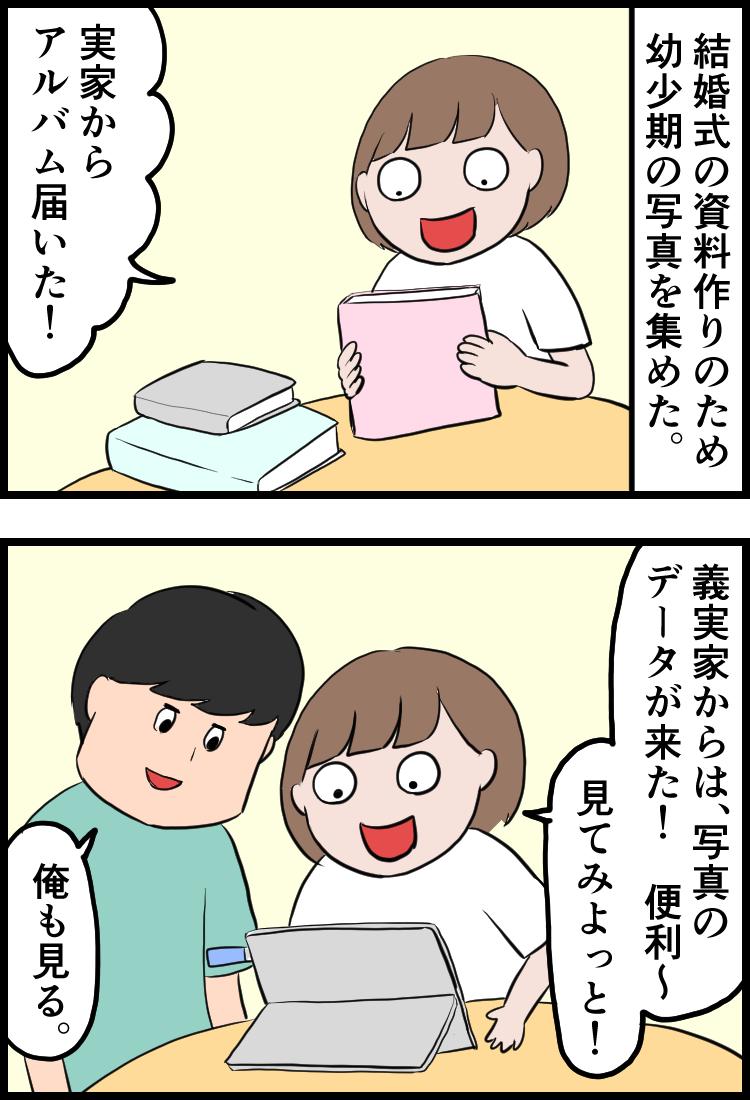 f:id:onigiri00onigiri:20200627142502j:plain