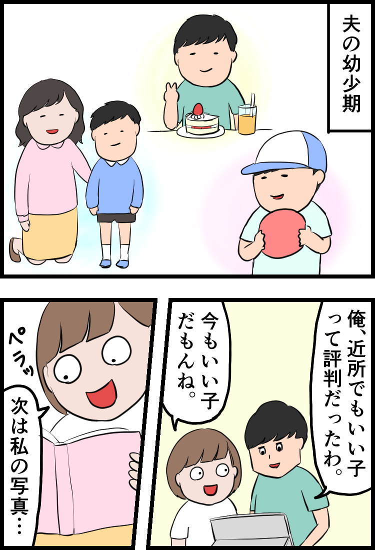 f:id:onigiri00onigiri:20200627142520j:plain