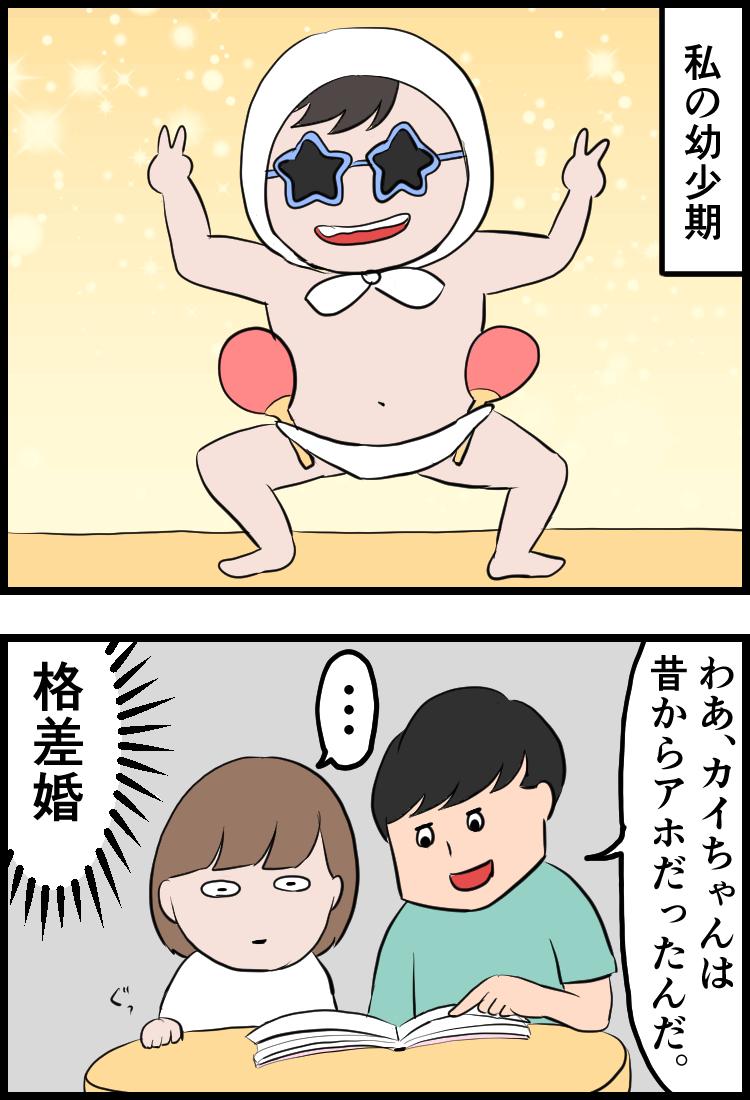 f:id:onigiri00onigiri:20200627142539j:plain