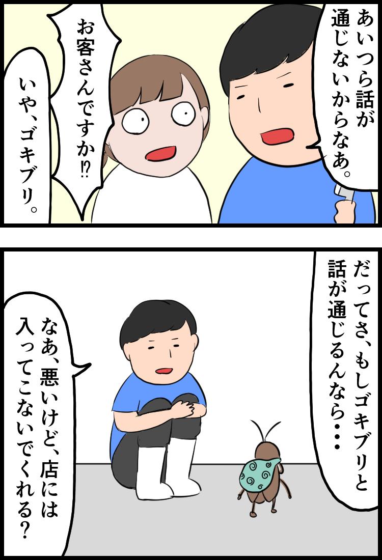 f:id:onigiri00onigiri:20200628112449j:plain