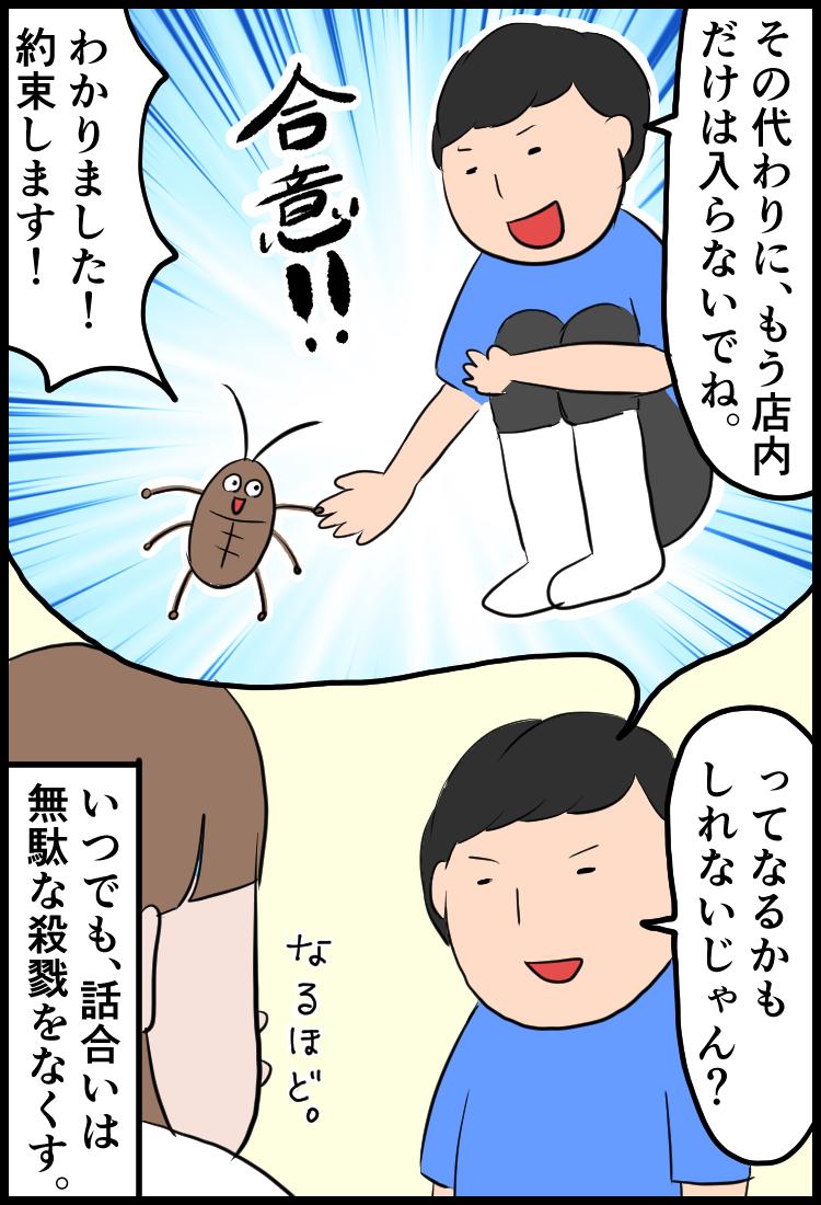 f:id:onigiri00onigiri:20200628112629j:plain