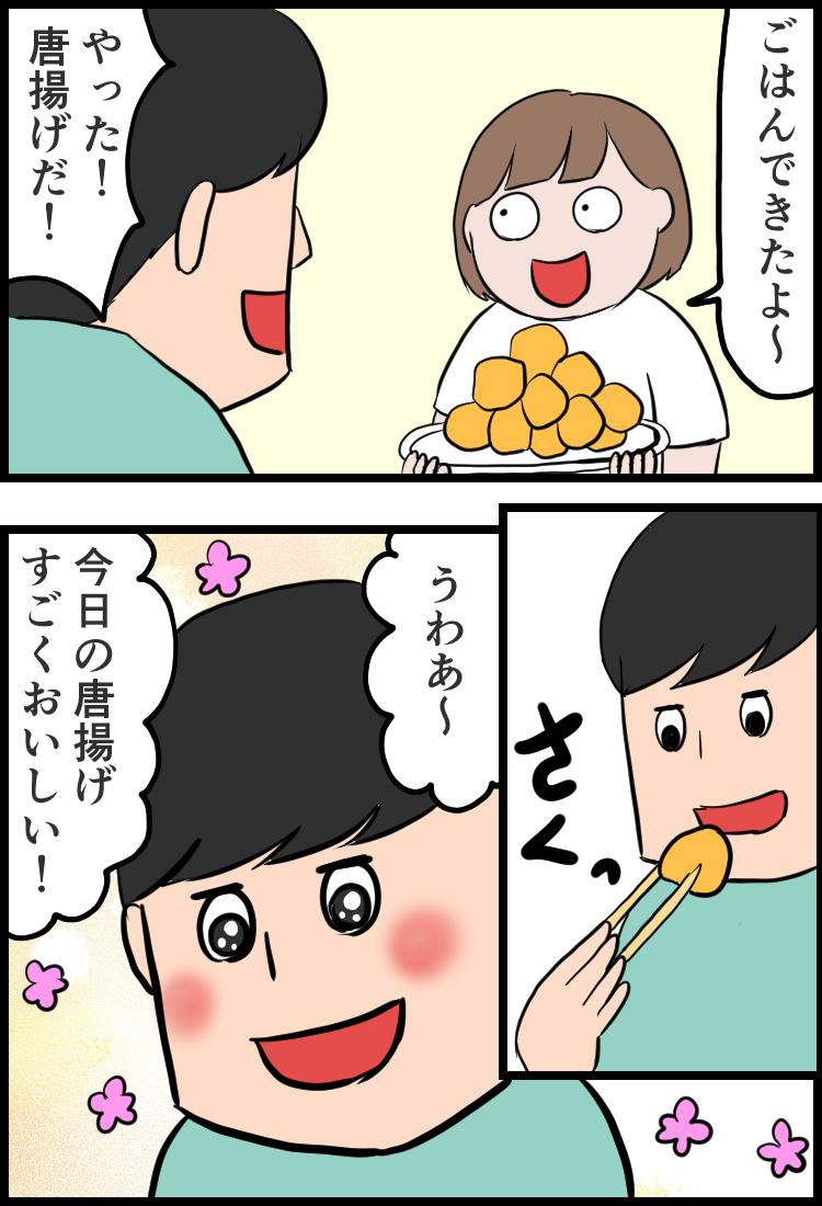 f:id:onigiri00onigiri:20200629134434j:plain