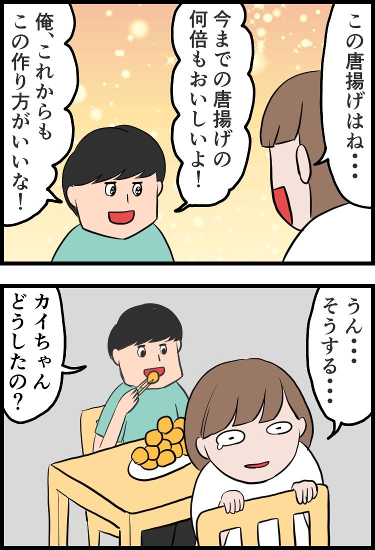 f:id:onigiri00onigiri:20200629134447j:plain