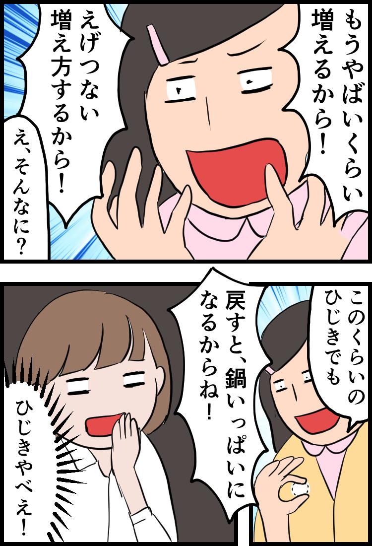 f:id:onigiri00onigiri:20200630144550j:plain