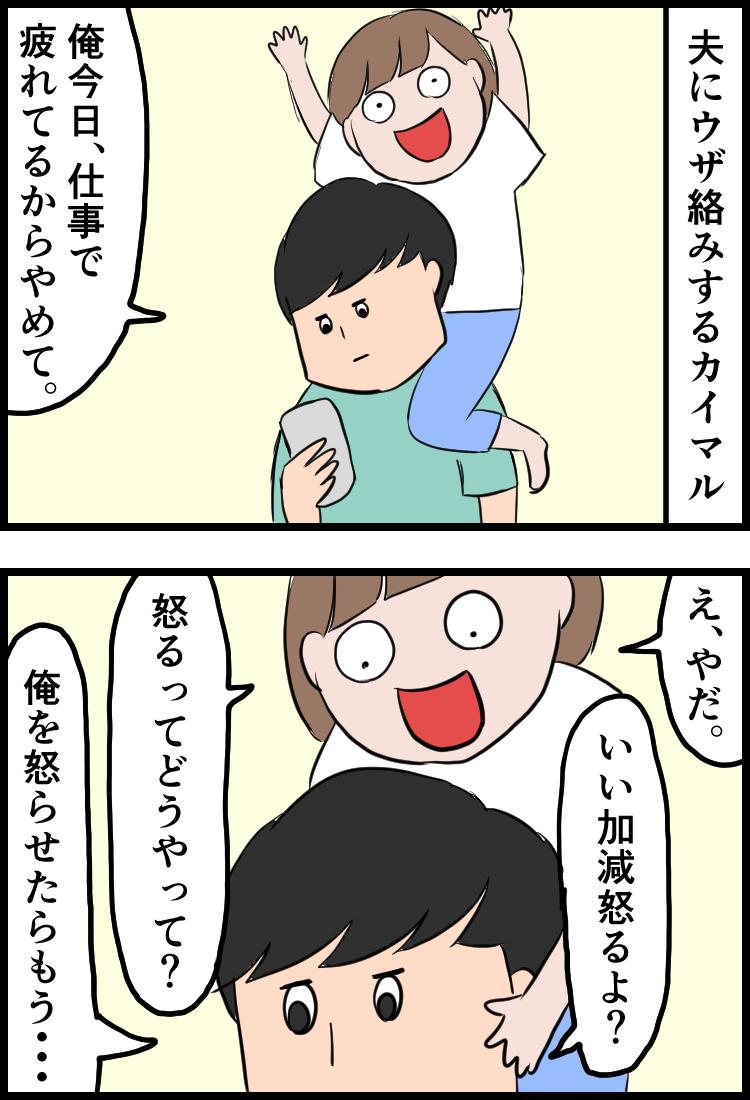 f:id:onigiri00onigiri:20200701133803j:plain