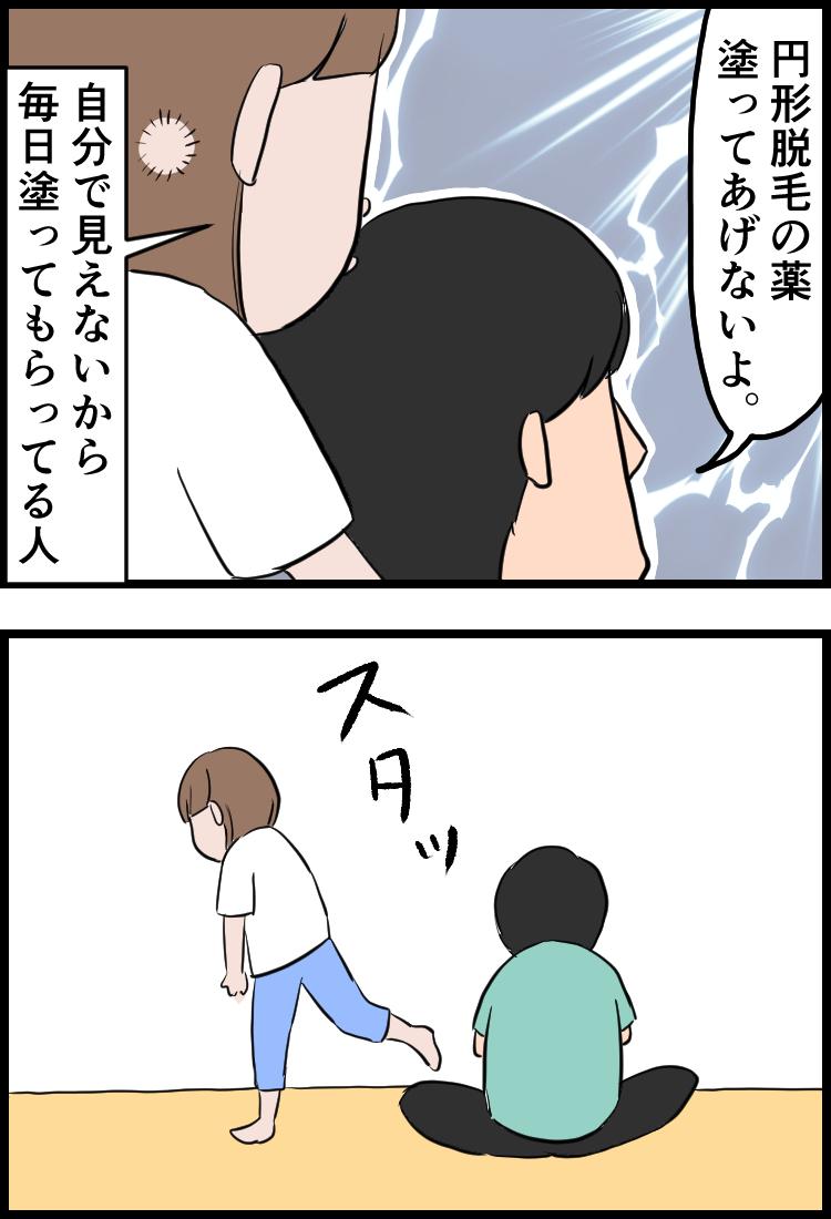 f:id:onigiri00onigiri:20200701133818j:plain