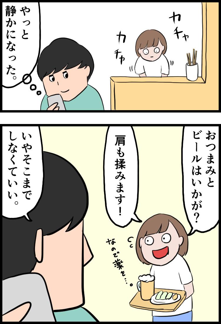 f:id:onigiri00onigiri:20200701133831j:plain