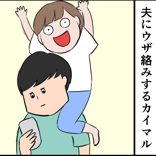 f:id:onigiri00onigiri:20200701140330j:plain