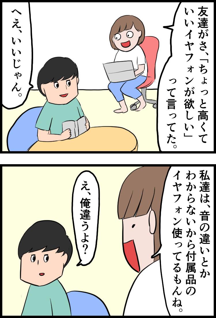 f:id:onigiri00onigiri:20200702175440j:plain