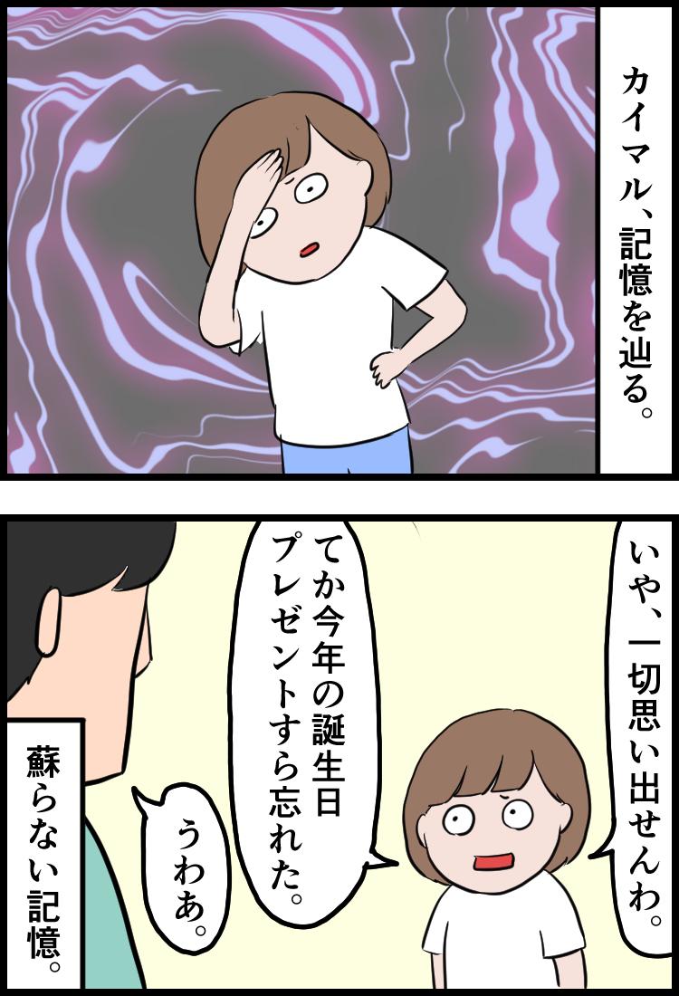 f:id:onigiri00onigiri:20200702175529j:plain