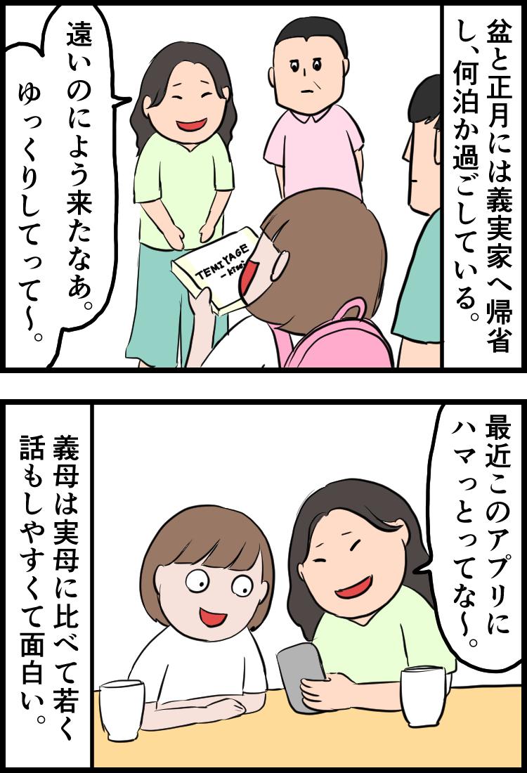 f:id:onigiri00onigiri:20200703160017j:plain