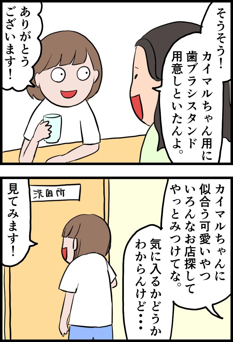 f:id:onigiri00onigiri:20200703160034j:plain