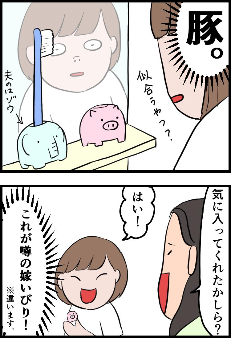 f:id:onigiri00onigiri:20200703160049j:plain