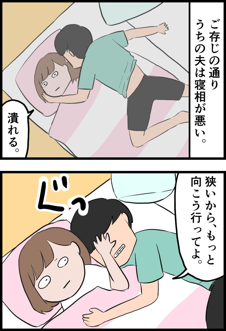 f:id:onigiri00onigiri:20200704162431j:plain