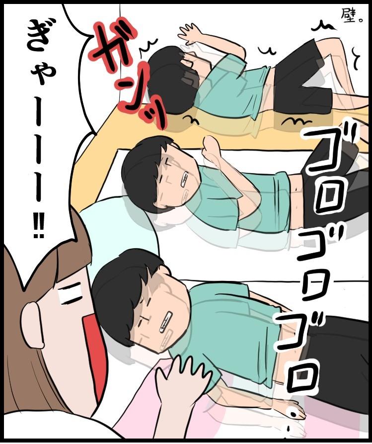 f:id:onigiri00onigiri:20200704162742j:plain