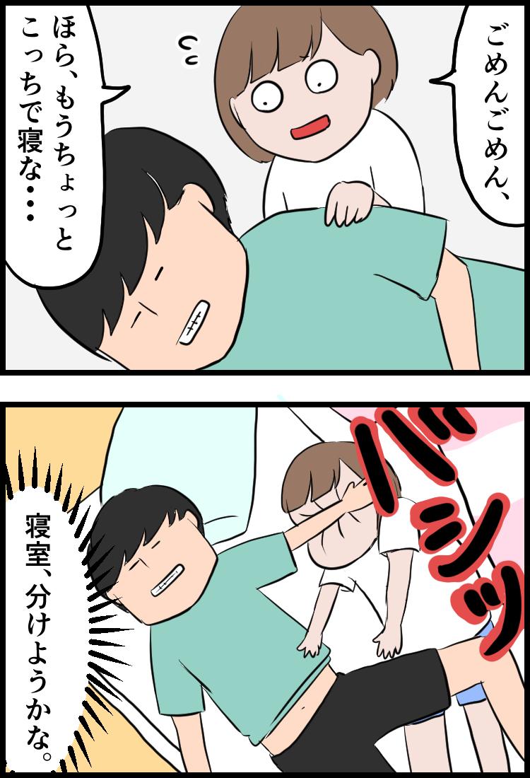 f:id:onigiri00onigiri:20200704162758j:plain