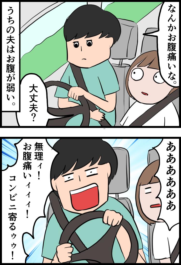 f:id:onigiri00onigiri:20200706163558j:plain