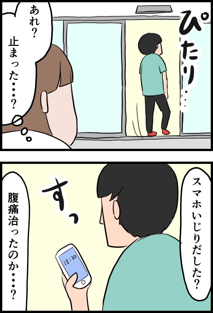f:id:onigiri00onigiri:20200706163636j:plain