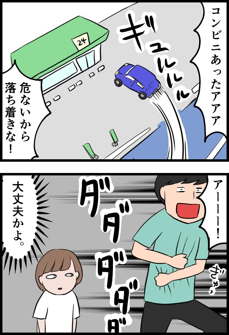 f:id:onigiri00onigiri:20200706164011j:plain