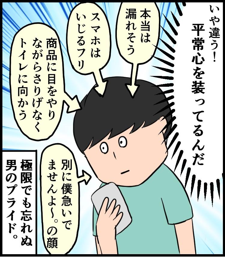 f:id:onigiri00onigiri:20200706164106j:plain