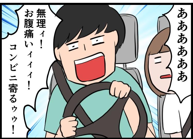 f:id:onigiri00onigiri:20200706164345j:plain