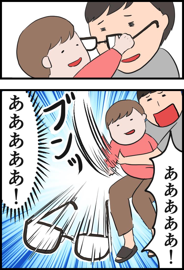 f:id:onigiri00onigiri:20200707171932j:plain