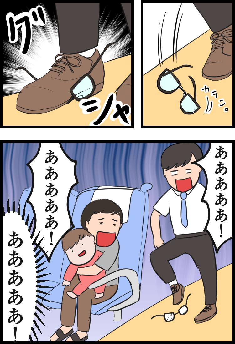 f:id:onigiri00onigiri:20200707185648j:plain